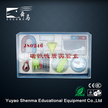 School kids science experiment primary physics education magnet experiment box educational equipment