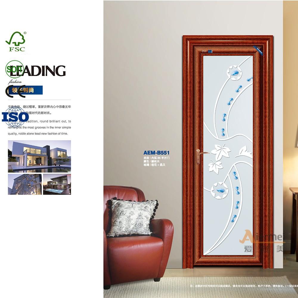 Puertas para ba o interiores for Disenos de puertas de aluminio para bano