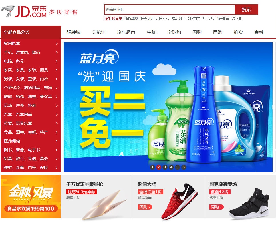 Best sellers in alibaba and taobao,best agent in here!Low cost!Fast logistics!GOOD SERVICE!