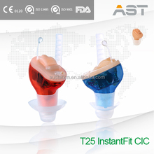 T25 Best Smart Fitting Hearing Aid CIC for Hearing Impaired