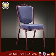 Hot sale metal cheap restaurant canteen dining hall church chair for wedding reception