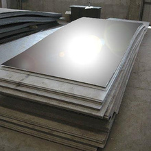 Customized Length And Width 304 Stainless Steel Clad Plate