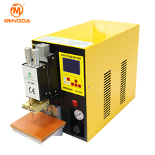 high quality jewelry machines and tools welder welding machine small portable spot welder