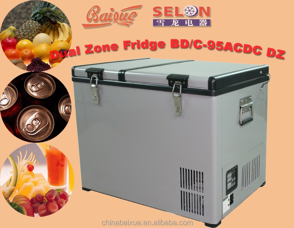 95L HOT SALE Outdoor E car freezer/camping refrigerator 4x4 trailer BD/C-95ACDC Dual zone AC:110~240V60/50Hz DC:12/24V