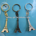 France paris Eiffel tower keychain tower keyring