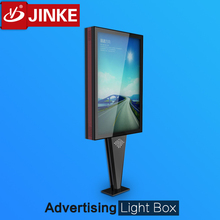 JINKE Aluminium Road Lightbox Signs with Fixed/Rotating Ads Posters, LED Backlit