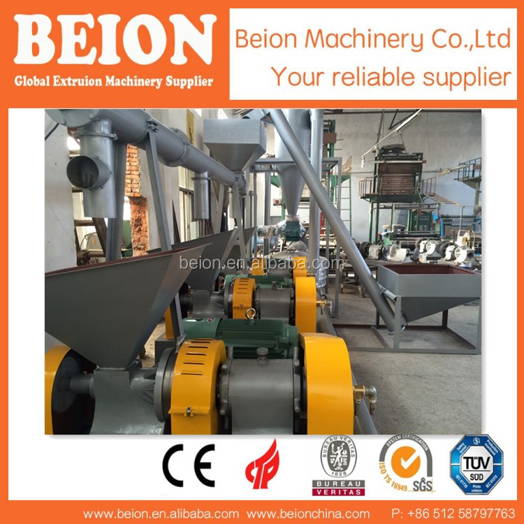 TIRE RECYCLING RUBBER POWDER MILLING MACHINER CRUMB RUBBER MILLER