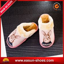 Soft floor wholesale New fashion Animal feet slippers
