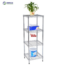 Mini Square Wire Shelving 4 Levels for Living room use