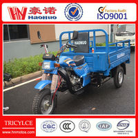 175cc three wheel motor tricycle( Model:HN175ZK)