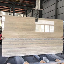 Italian Silver grey hole marble wood grain straight grain travertine marble