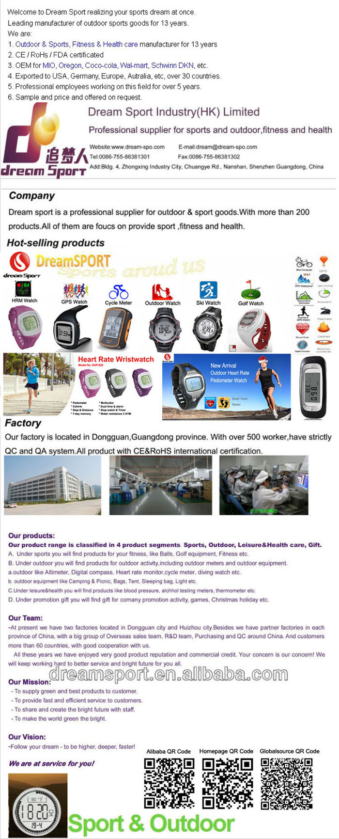2016 ANT+ 2.4G GPS Cycling Computer with Heart Rate Monitor For Cycle Racing Professional Bicycle Racing Driver