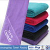 China Factory Production High Water Absorbent Soft Microfiber Sport Towel For Golf Or Running Or Yoga Or Gym