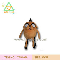 Soft Plush Animal Backpack