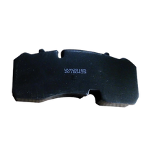New product brake pedal pad