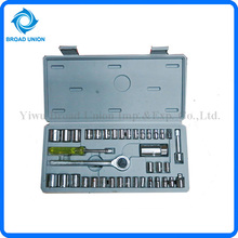 40PC Socket Wrench Big Set Bicycle repairing Tools Automotive Service Set Mechanical Tool Set