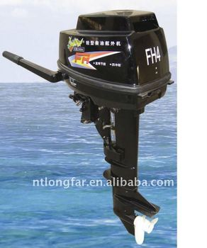 4hp diesel outboard engine buy yamaha outboard engines for Yamaha diesel outboard