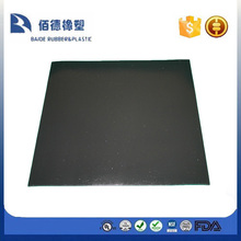 Flexible Magnetic Sheet A4 x 0.4mm Self Adhesive