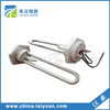 Laiyuan Heating Elements electric boiler heating
