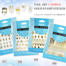 new design Nail Art Gold Metallic Bronze stamping letter triangle Stickers