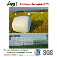 Agriculture use blow type silage wrap film a