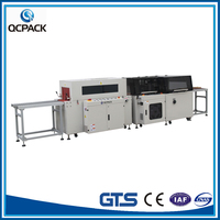 High speed automatic pvc or pet bottle packaging shrink machine with CE