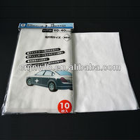 japan cotton car washing fabric