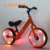 2019 trade assurance google hot sale steel frame balance children bicycle