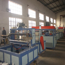 XPS foaming plate machinery / heat preservation board extrusion machine