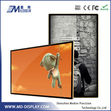 47inch ultra narrow bezel lcd exhibition lcd video wall, lcd video wall mounted kiosk