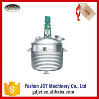 Reactor for glue for carton box