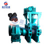 Scrap Sponge Iron Metal Chip Briquetting Press Machine