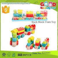 Hot Sale Educational Brain Train Block Toys For Kids OEM/ODM High Quality Wooden Block Train Toy