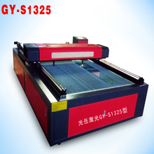 2015 HOT SALE GY 1325 1300x2500mm 100W 130W 150W laser cut wood die making machine