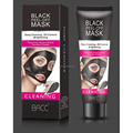 OEM/OBM charcoal anti-blackhead mask cream black mask Activated Charcoal Creme Mask