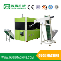 Electricity saving low price automatic plastic bottle blowing making machine