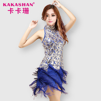 Girls Women Dance Wear Competition Dress