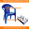 Plastic kitchen chairs mould