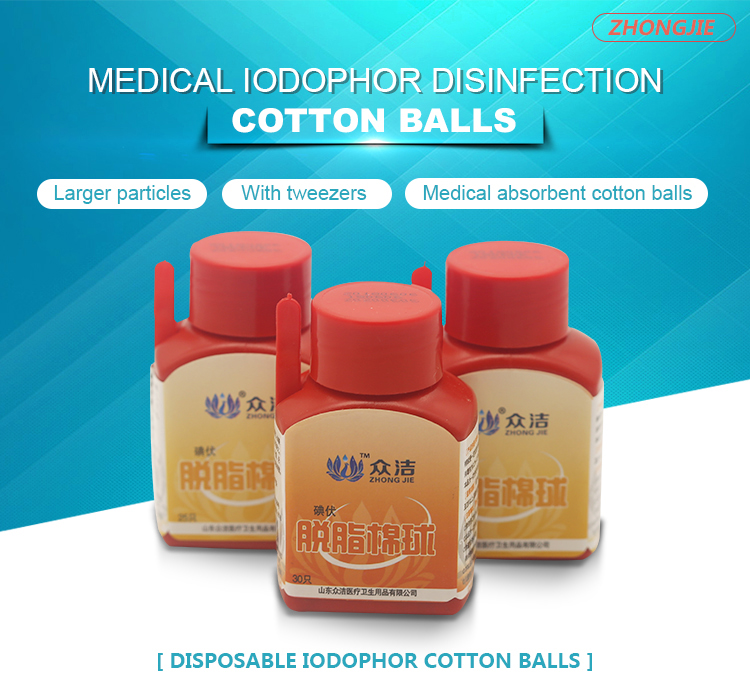 Disposable iodine filled cotton balls price