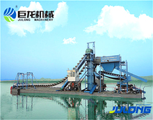 JuLong JLBCD120 Diesel Bucket Chain Gold Dredger