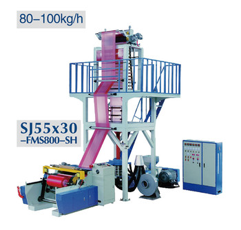 Full automatic T-shirt bag shopping bag making machine plastic extruder machine HDPE super high speed blown film extruder