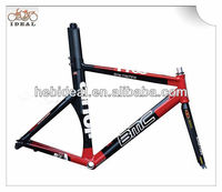 mtb bike and mountain bicycle frames from china