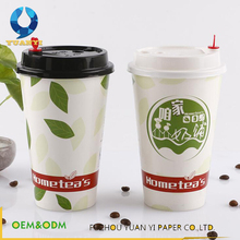 Itc paper for coffee paper cups in bulk