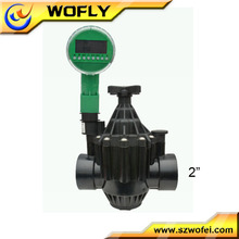 9v dry battery water control valve with timer