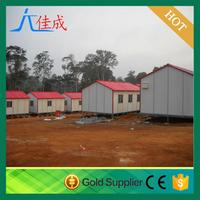 china gold supplier mobile house fabricated house
