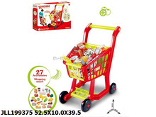 2015 New style hot sale supermarket shopping toy car shopping trolley