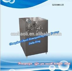 New product GJB500 homogenizing equipment