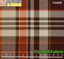 Fashion popular 100% cotton flannel fabric for sheeting