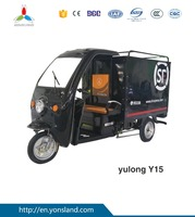 2016 china most popular new style 800W specialized tricycle cargo with cabin