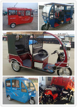 cng rickshaw/motorcycle rickshaw/electric rickshaw china